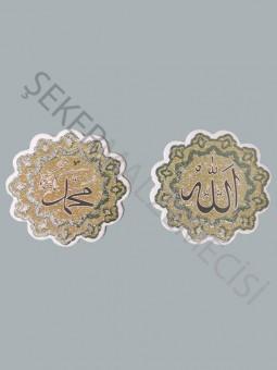 Ayetli Sticker