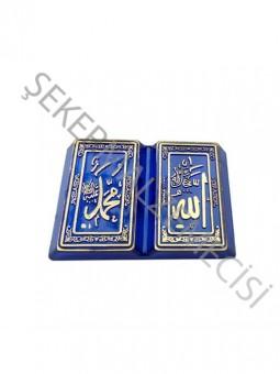 Ayet Kitap Kuran Allah - Muhammed Yaldızlı Model Lacivert