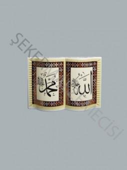 Ayet Kitap Kuran Allah - Muhammed Modeli Plastik