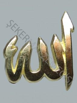 Metal Allah Yazılı Lafzı