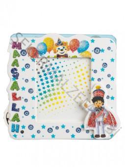 Balonlu Çocuk Resim Çerçevesi