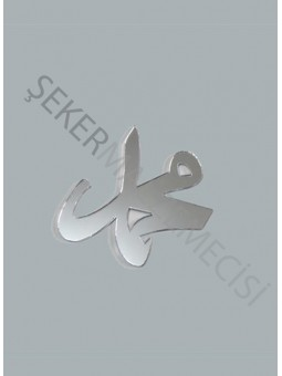 Ayet Muhammed Ayna Pleksi.