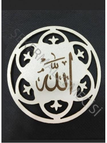 Ayet Allah Lafzı Lazer Kesim Ahşap 10 adet